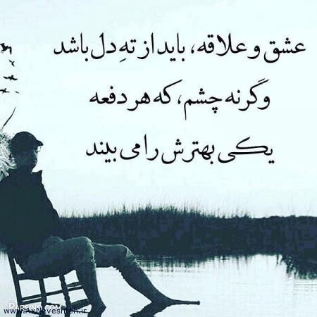 عکس نوشته خفن + عکس پروفایل خفن