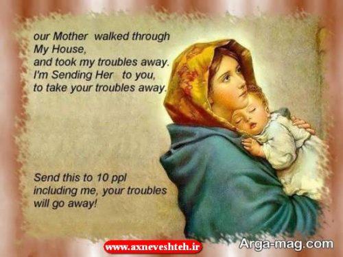 عکس نوشته تبریک روز مادر + متن و نوشته زیبا درباره روز مادر