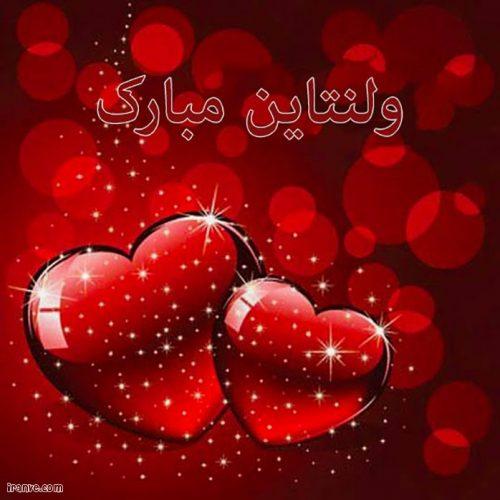 عکس عاشقانه ولنتاین در اینستاگرام - متن عاشقانه ولنتاین روز عشق