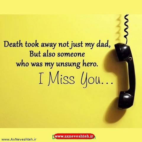 عکس پروفایل روز پدر فوت شده جدید - مجموعه عکس پدر فوت شده برای پروفایل