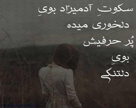 عکس نوشته دلخوری از عشق + متن