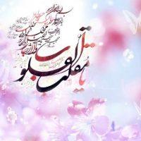جملات زیبا برای تبریک عید نوروز 99 – جملات تبریک سال جدید