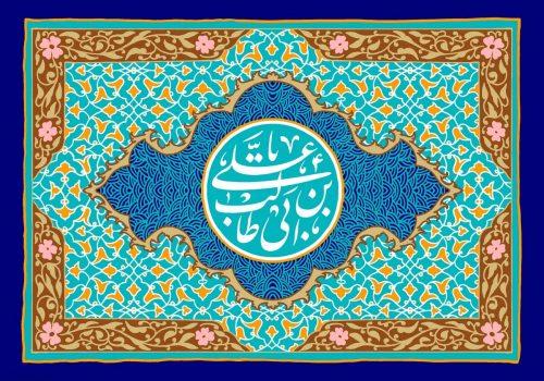دانلود عکس و پوستر ولادت حضرت علی (ع) با کیفیت بالا