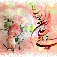 دانلود کارت پستال ولادت حضرت علی (ع) با کیفیت بالا