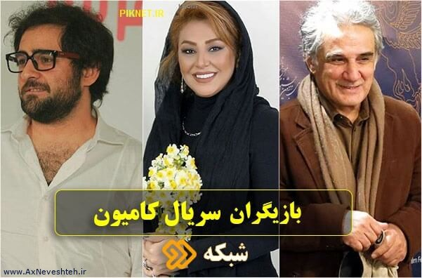 خلاصه داستان سریال کامیون + اسامی بازیگران سریال کامیون