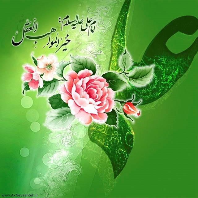 شعر زیبا برای ولادت حضرت علی (ع) - شعر کوتاه تبریک روز پدر