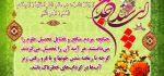 عکس نوشته احادیث امام سجاد – احادیث تصویری زیبا از امام سجاد