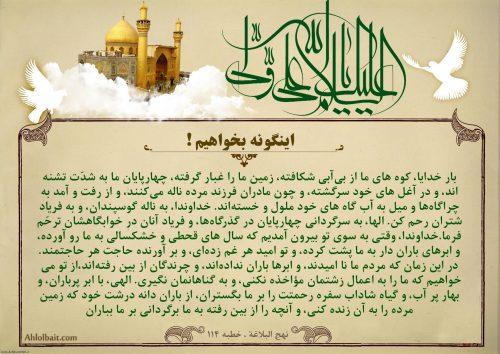 عکس نوشته سخنان گهربار حضرت علی (ع) + متن سخنان