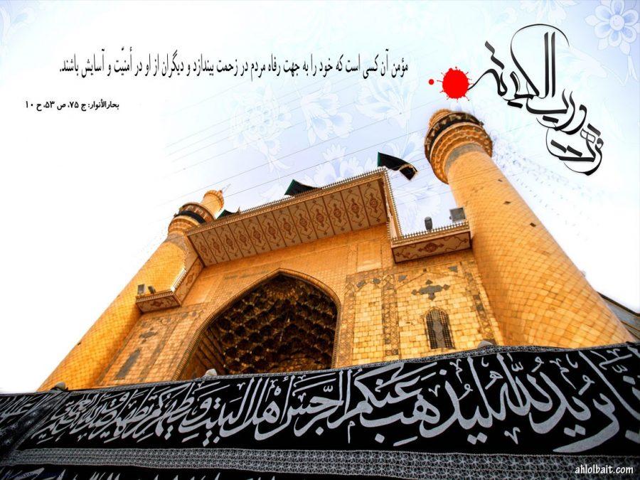 Photo of عکس نوشته های احادیث حضرت علی (ع) + متن احادیث