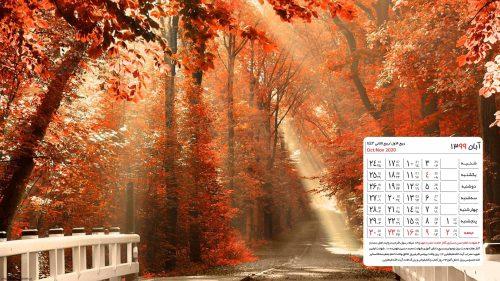 عکس و پوستر تقویم سال 99 با پس زمینه طبیعت زیبا با کیفیت بالا