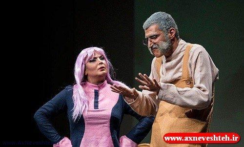 عکس پروفایل در مورد تئاتر برای تبریک روز جهانی تئاتر