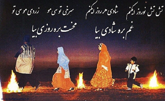 متن و جوک های خنده دار چهارشنبه سوری 98