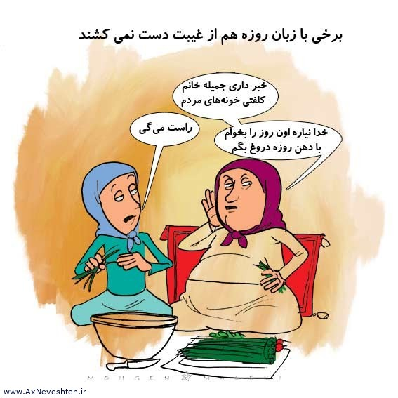 Photo of عکس جوک های خنده دار ماه رمضان + متن جوک طنز ماه رمضان