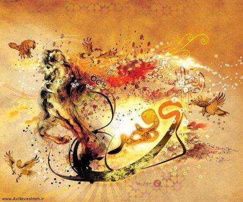 عکس پروفایل تبریک ولادت امام زمان + متن زیبا برای تبریک میلاد امام زمان