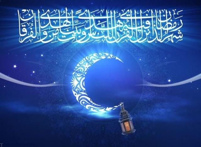 عکس پروفایل مخصوص ماه رمضان برای تبریک ماه مبارک رمضان
