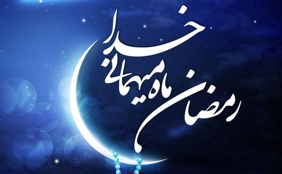 جملات بلند خداحافظی با ماه رمضان - پیام کوتاه خداحافظی با ماه رمضان