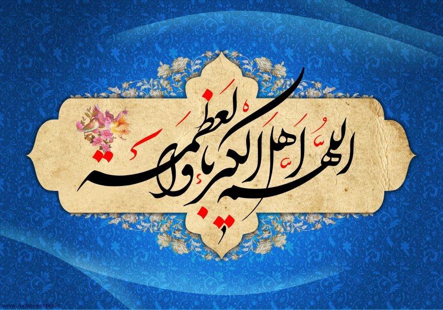 دانلود پوستر و والپیپر عید فطر برای تبریک عید سعید فطر + متن
