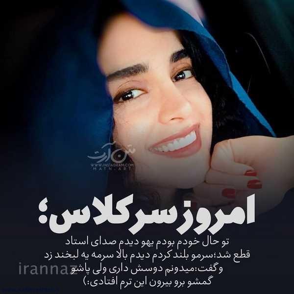 عکس نوشته خوشگل برای پروفایل دخترونه + متن خوشگل دخترونه (1)