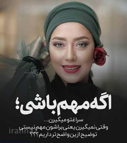 Photo of عکس نوشته خوشگل برای پروفایل دخترونه + متن خوشگل دخترونه