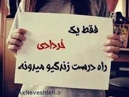 عکس نوشته تبریک تولد خرداد ماه +اس ام اس تبریک تولد خرداد ماه