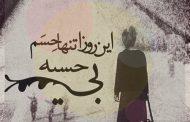 عکس نوشته پسرونه خفن  + متن خاص