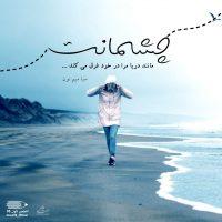 عکس نوشته های طراحی شده مریم صدر