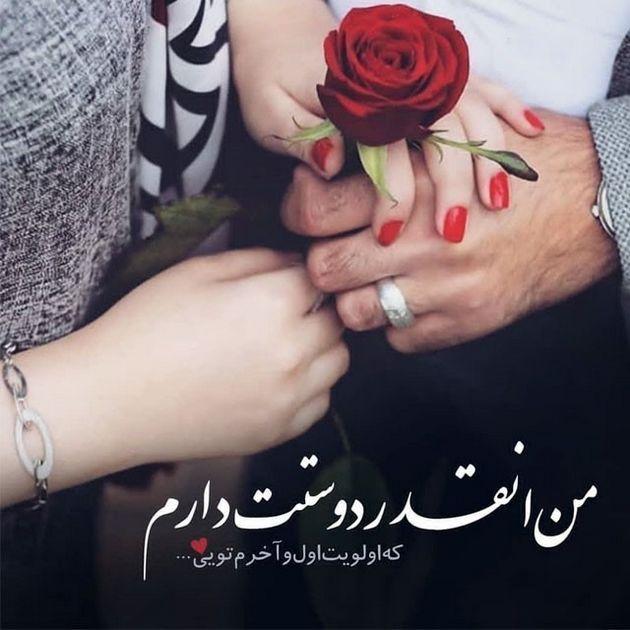 متن و جملات بلند عاشقانه و زیبا + عکس پروفایل عاشقانه و احساسی ...