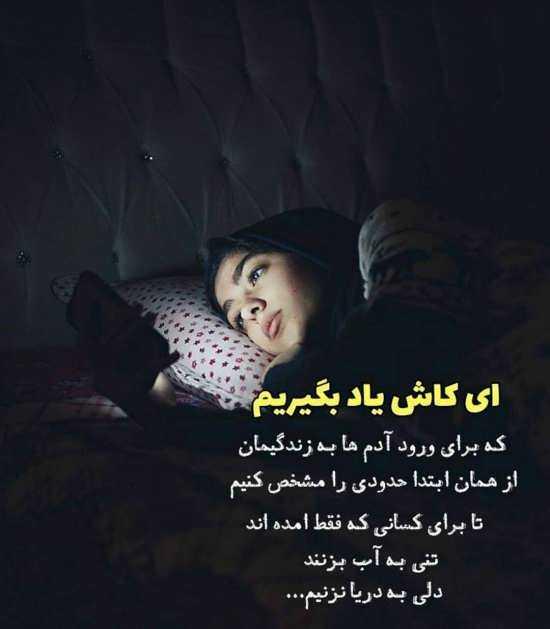 عکس نوشته تنهایی من + جملات تنهایی غمگین