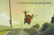 عکس نوشته کارتونی رفیق + متن رفیق خوب